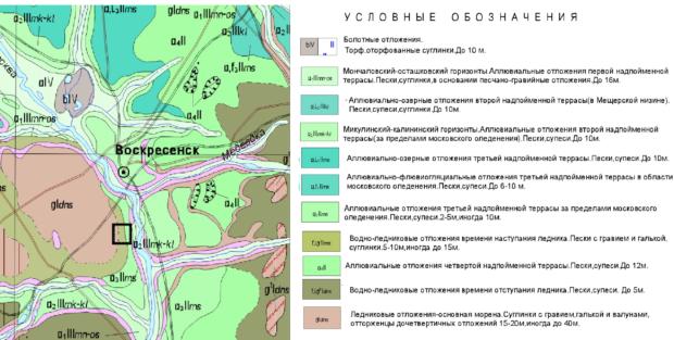 Четвертичные отложения Воскресенского района