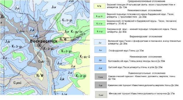 До четвертичные отложения Воскресенского района