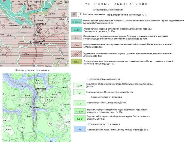 Геологическая карта Дмитровского района