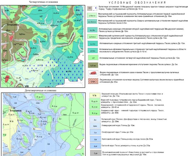 Геологическая карта Егорьевского района