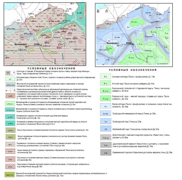 Геологическая карта Клинского района Московской области