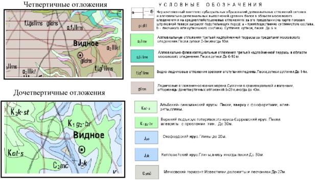 Геологическая карта Ленинского района