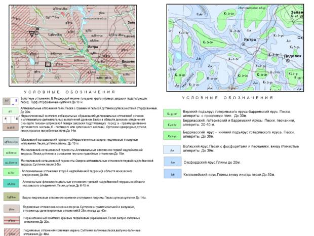 Геологическая карта отложений Истринского района