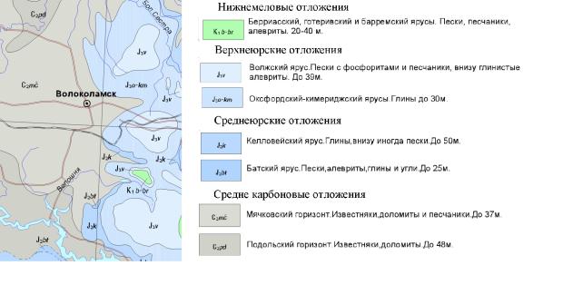Геологическая карта дочетвертичных отложений Волоколамского района