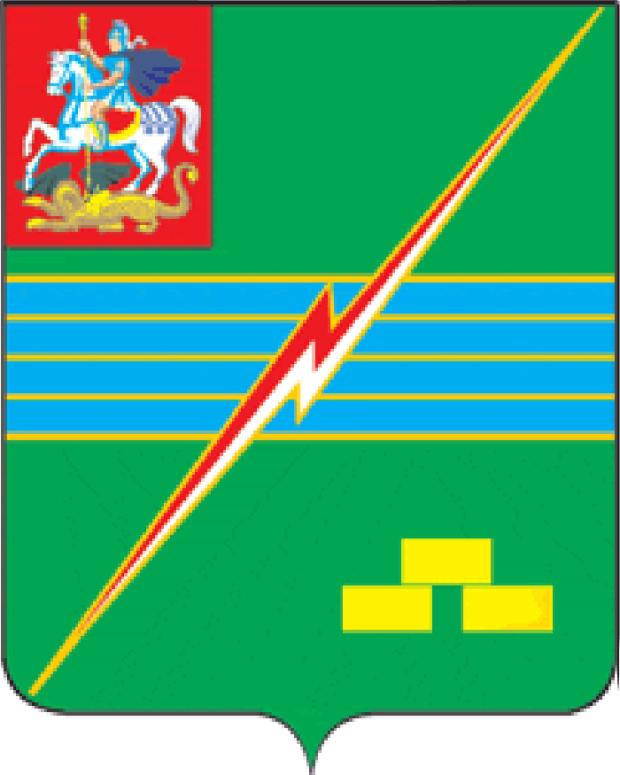 Электрогоск