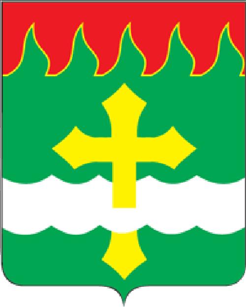 Рошаль