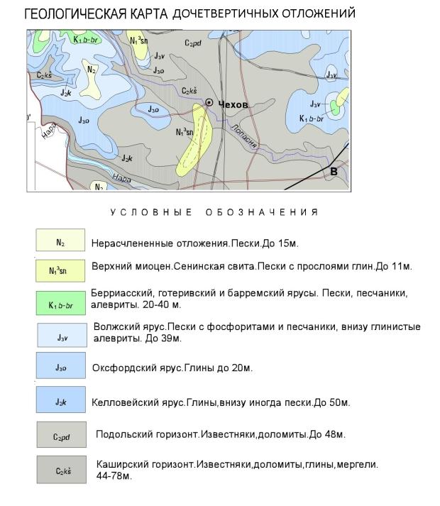 Геологическая карта дочетвертичных отложений Чеховского района