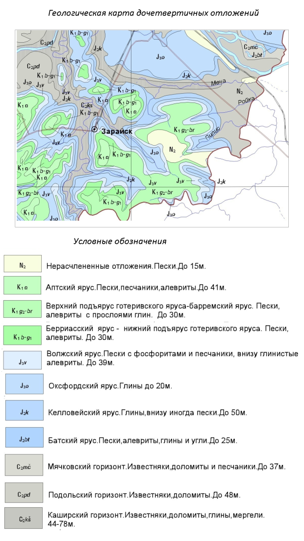 Геологическая карта дочетвертичных отложений Зарайского района