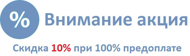 СКИДОН