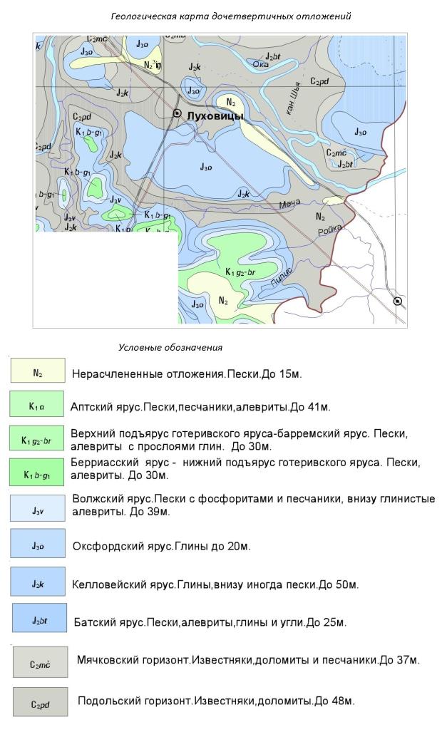 Карта дочетвертичных отложений Луховицкого района