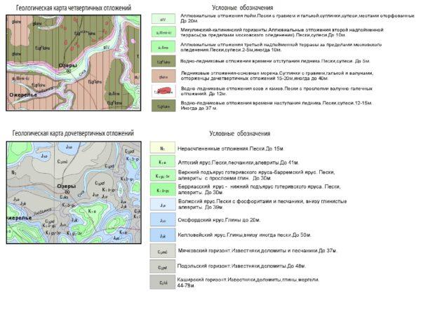 геологическая карта Озерский район