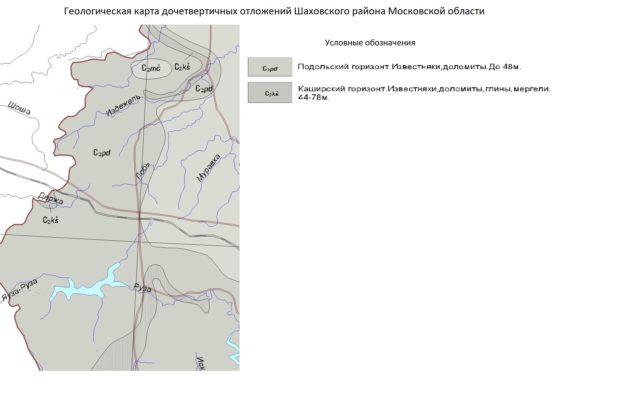Геологическая карта до четвертичных отложений Шаховской район